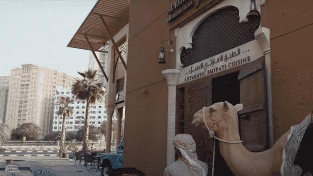 Ramadan in Sharjah