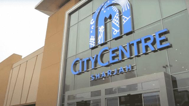 City Centre Sharjah