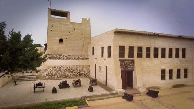 The National Museum of Ras Al Khaimah