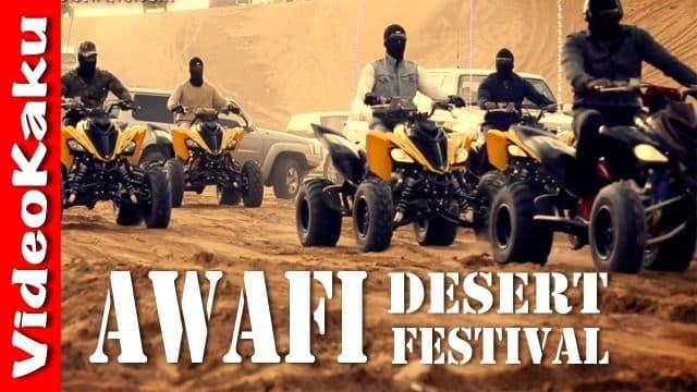 Awafi Desert Festival Ras Al Khaimah – UAE