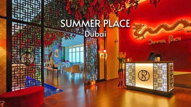 Summer Place | Dubai Casual Dining